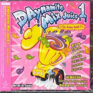 Various - Daynamite Mix Juice 1 〜You Know Beat?〜